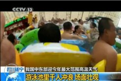 kolam renang di china