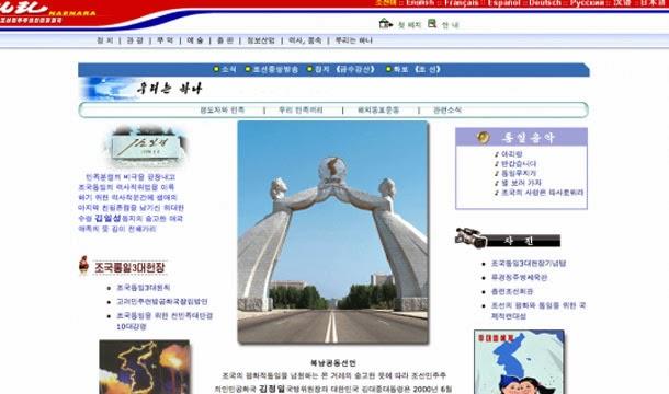 northkoreainternet