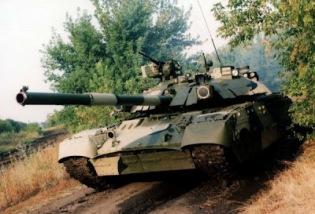 T-84 (Ukraine)